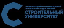 Приемная комиссия НИУ МГСУ